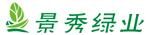 深圳市景秀绿业万森彩票app下载万森彩票app下载工程有限万森彩票app