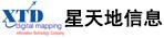北京星天地信息科技有限公司
