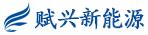 云南�x�d新能源�_�l有限公司