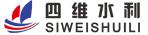 浙江四维水利设计有限公司
