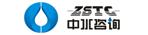天津市中水科技咨�有限�任公司